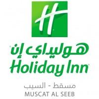 HI_Muscat Al Seeb®_4C (Custom)
